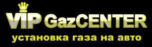 ГБО от Vipgaz.com.ua