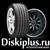 www.diskiplus.ru